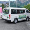 Photos: 静岡市井川地区運行バス