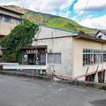 Photos: 井川湖渡船いっぷく処