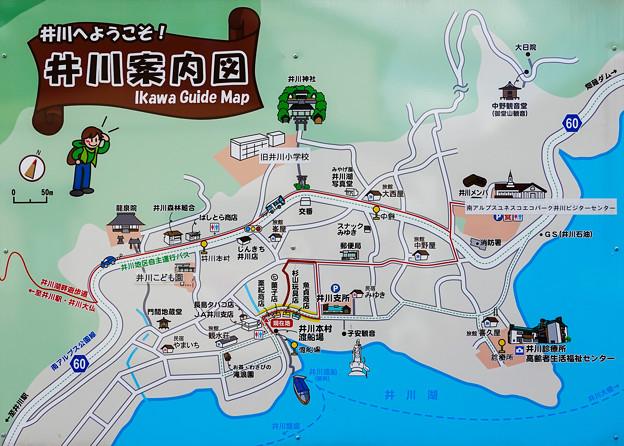 井川案内図