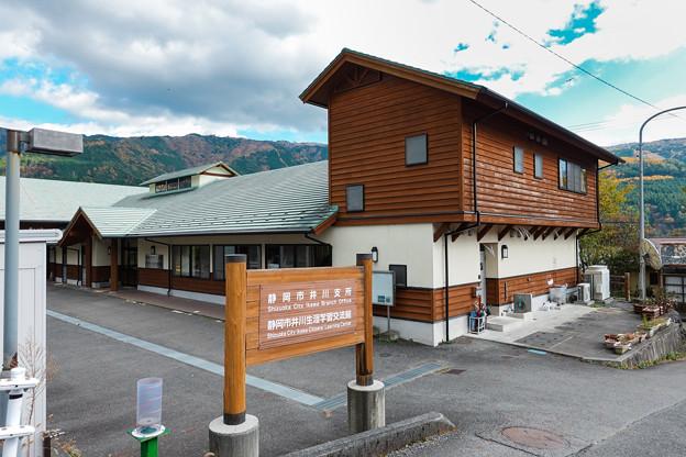 Photos: 静岡市役所井川支所