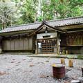 井川神社 社務所