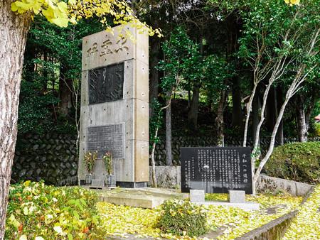 忠霊碑と平和への道標