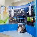 Photos: 大井川水系の旅