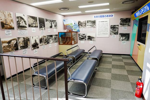 Photos: 大井川開発のあゆみ