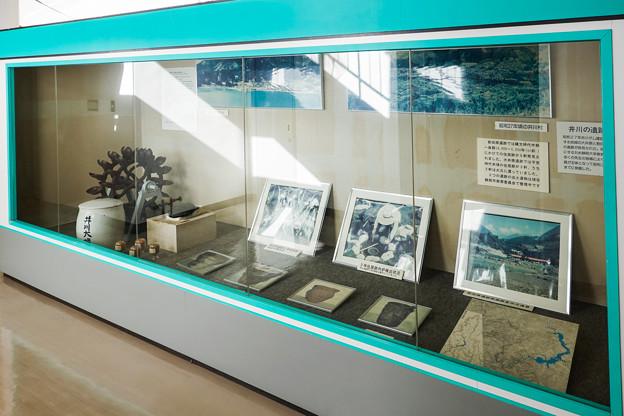 井川郷土品展示