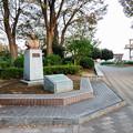ヘンリー・スペンサー・パーマーの碑