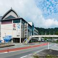 Photos: 道の駅 富士川楽座