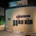 Photos: 助六博士の伝言板