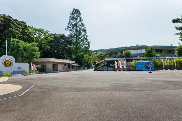 Photos: ビジターセンター前