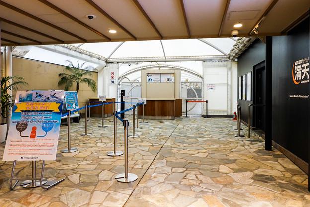 水族館・プラネタリウム入口