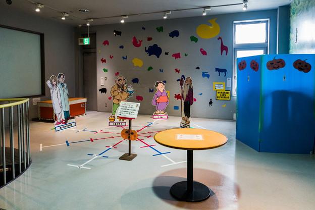Photos: 体験館どんぶら 小梅の小部屋