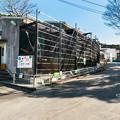 Photos: 中型サル舎 モンキーアパート