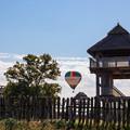 Photos: 吉野ヶ里歴史公園 バルーン 2