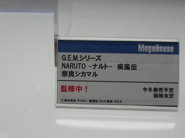 メガ ナルト 奈良シカマル発売情報