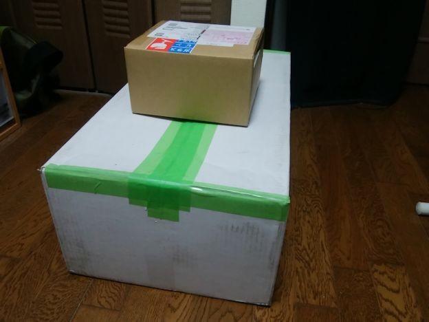 写真: 内緒の箱