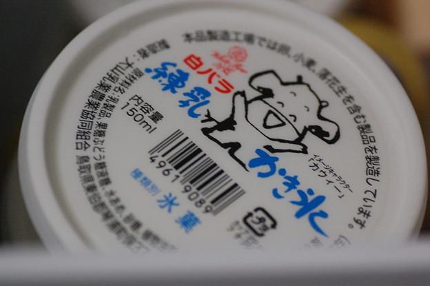 写真: 一度食べだしたら止まらない最高に旨いカキ氷