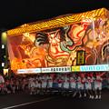 写真: 夏之祭典 - 東北青森睡魔祭