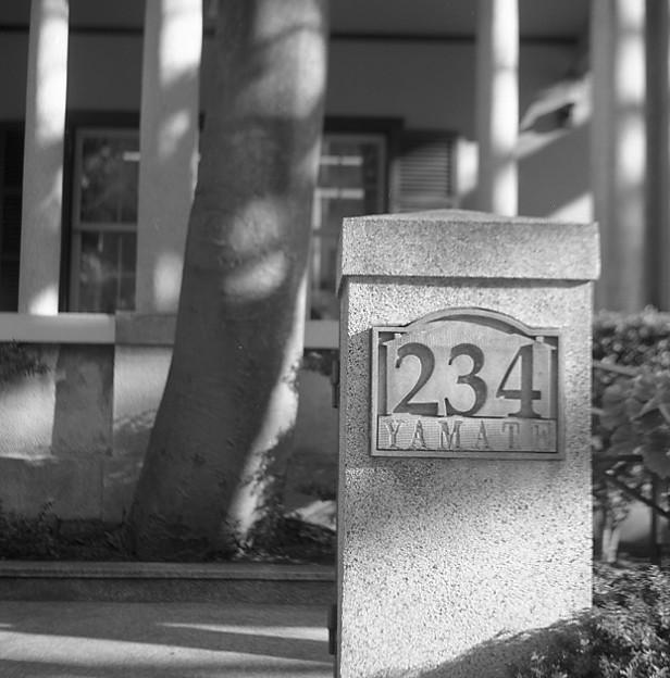 写真: 山手234番館