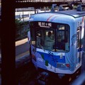 極楽寺駅の江ノ電