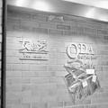 Photos: 友&愛入り口壁