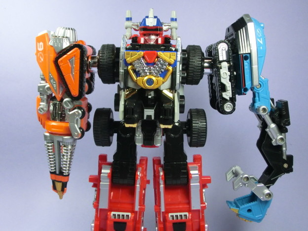 GoGo-Machine (4)