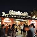 Photos: 来遠橋ライトアップ