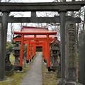 Photos: 与次郎稲荷神社