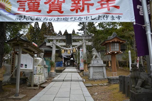 大平山三吉神社