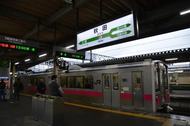 秋田駅から