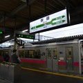 Photos: 秋田駅から