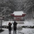Photos: 御座石神社