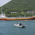 貨物船とトレージャーボート