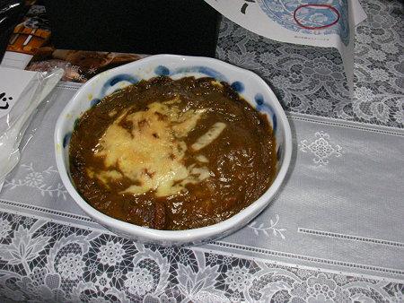 有田焼カレー