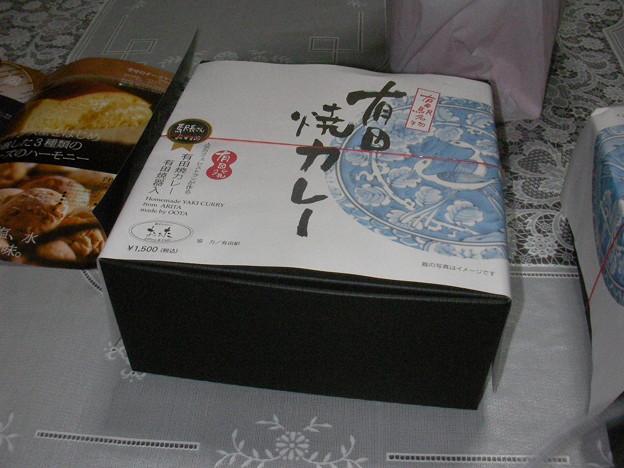 Photos: 有田焼カレー