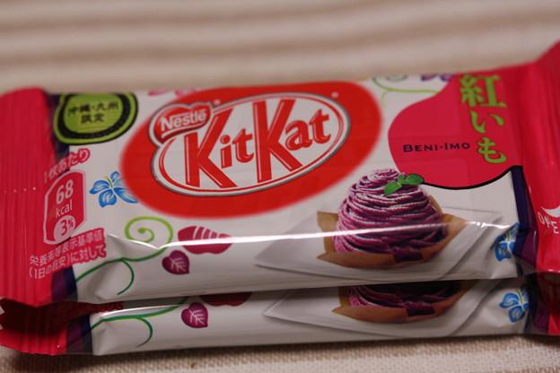 Photos: Nestle KitKat 沖縄・九州限定 紅いも 1