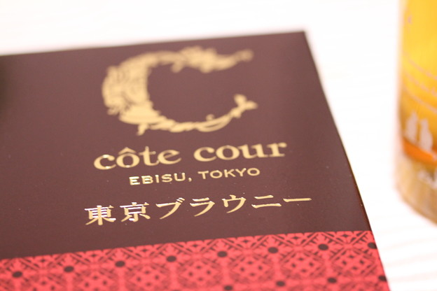 cote cour EBIS, TOKYO TOKYO BROWNIE(コート クール 恵比寿, 東京 東京ブラウニー)箱