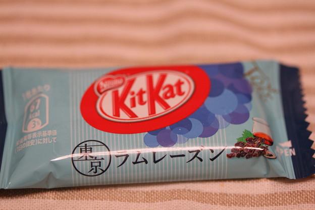 Nestle KitKat 東京 ラムレーズン 2