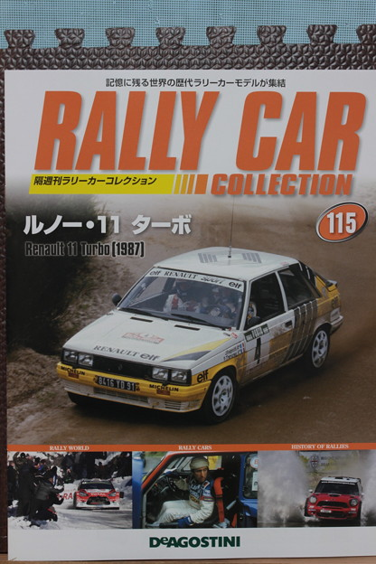 DeAGOSTINI RALLY CAR COLLECTION 115