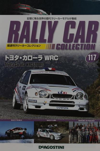 DeAGOSTINI RALLY CAR COLLECTION 117