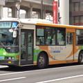 Photos: 王子駅前にて…