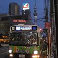 Photos: 『「曳舟の夜」の始まり』を告げる終バス…都バス[錦40]