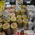 Photos: 缶詰大国