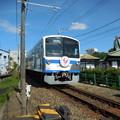 Photos: 伊豆箱根鉄道