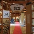 Photos: 駿府城公園 巽櫓