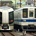Photos: 1011列車と7736列車