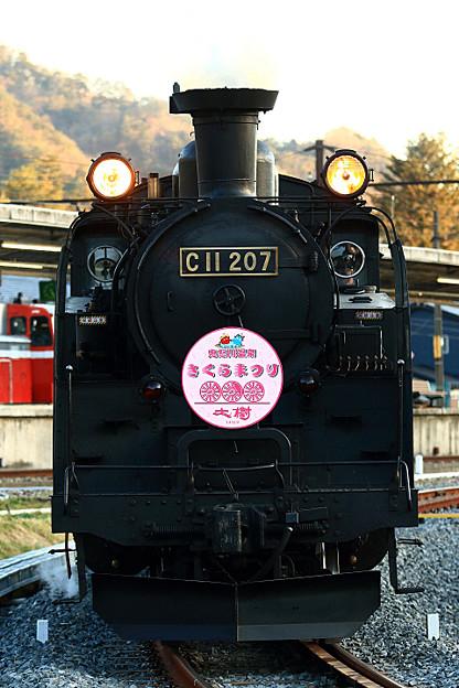 2D8A8354