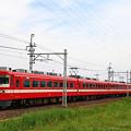 AN1V2401