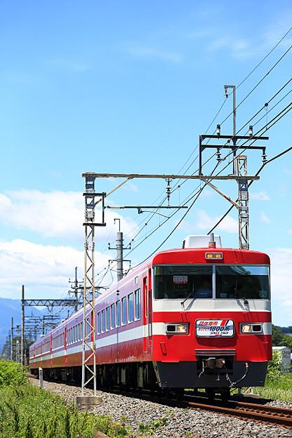 AN1V2558