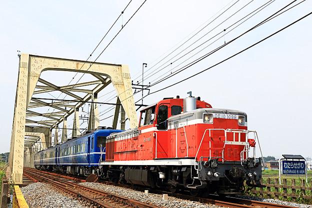 2D8A9056