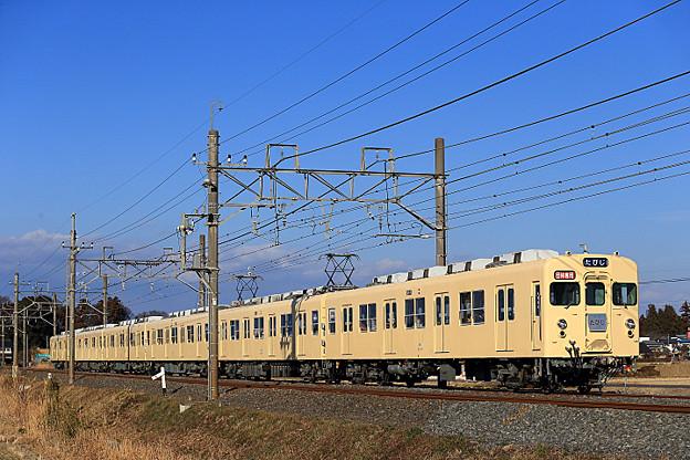 AN1V3094